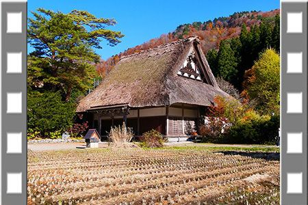 shirakawago-japanese-village
